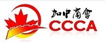 CCCA 加中商会