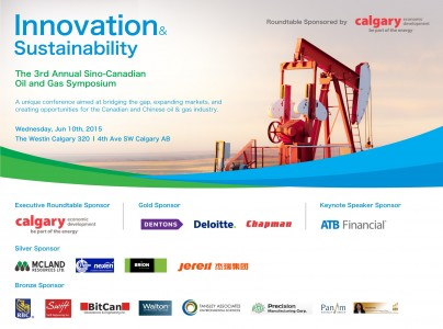 3nd Annual Sino-Canadian Oil and Gas Symposium
