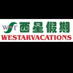 Westar Travel 西星假期