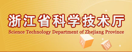 Science Technology Department of Zhejiang Province