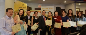 2016 CCCA Anniversary and New Year celebration