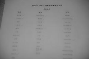 JIA 4333