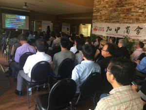 2017 Roadshow Event 1 - July 18, 2017